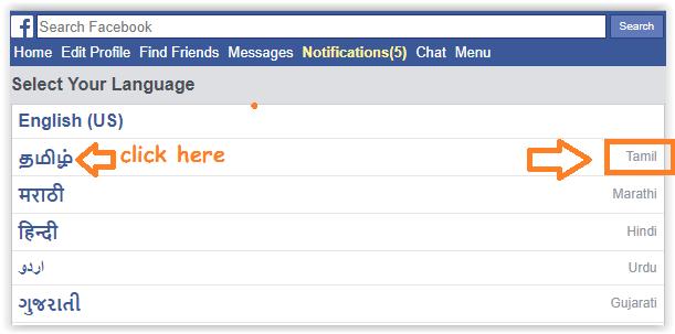 Single name on Facebook hide last name