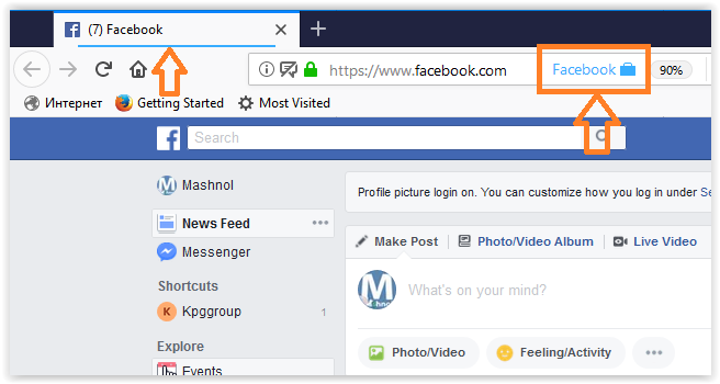 Stop Facebook from Tracking your Web acitivity using Facebook Container extension (1)