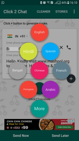 Translate the WhatsApp message in Other Language
